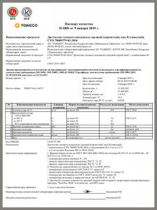 ДГК вид II Танеко_E